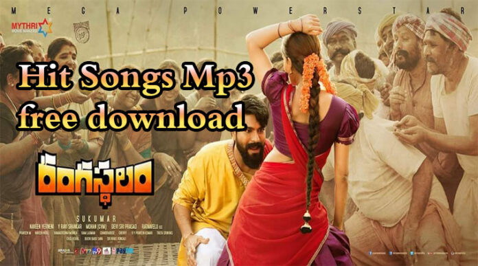 Telugu Songs Download We Share Everything That Is Online