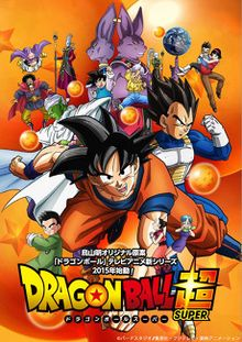 Dragon Ball Super: How The Z Fighters Rank in Power At The End of the Anime